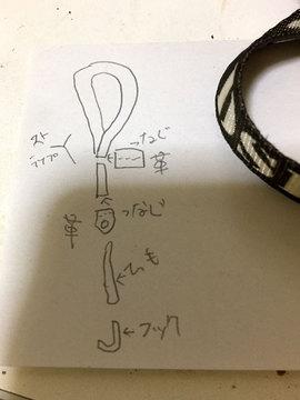IMG_0773.JPG