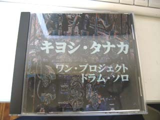 kiyotana_001.jpg